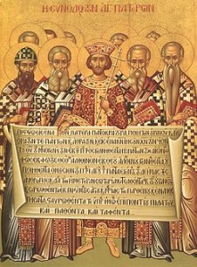 250px-Nicaea_icon