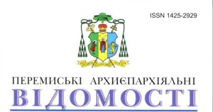 widomosti-720x381