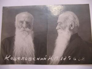 kocilovskiy