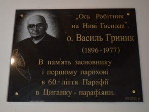 Tablica pamiątkowa poświęca ks. Mitratowi Bazylemu Hrynykowi w parafii św. Mikołaja w Cyganku/Żelichowie